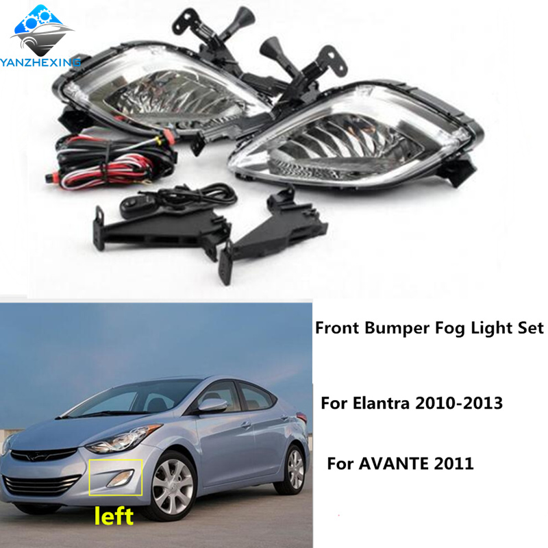 1Set Brand New Superior Quality Front Bumper Fog Lights 881 Bulb 12V 35W Lamps Daytime Running Lights For Hyundai Elantra 11-13