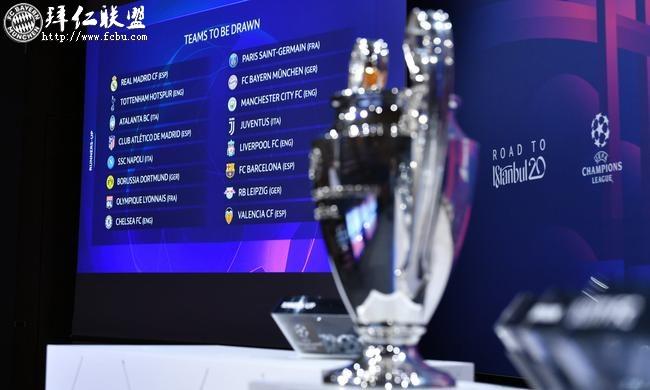 欧冠1/8决赛抽签:拜仁对阵切尔西2