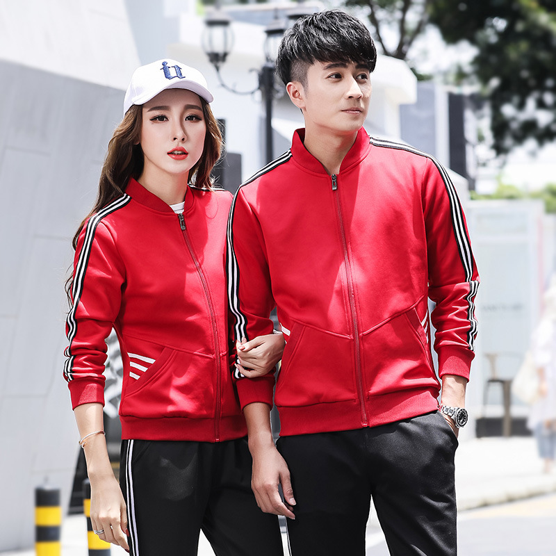 Spring, Autumn And Winter Long Sleeve Leisure Sports Suit Men And Women Couples Group Clothes Business Attire School Uniform Out