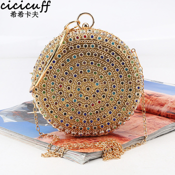 CICICUFF Colorful Diamond Evening Bag Round Ball Fashion Designer Gold Clutch Purse Handbag Wedding Bridal Chain Messenger Bag green crystal diamond flower floral purse fashion wedding bridal hollow metal evening purses clutch bag case box handbag female