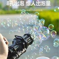 Pistola de burbujas Gatling para niños pequeños, máquina automática de burbujas de agua y jabón para interiores y exteriores, juguetes de verano para bodas, novedad