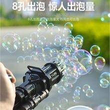Novo crianças gatling bolha arma brinquedos verão automático sabão máquina de bolha água para crianças ao ar livre indoor casamento bolha