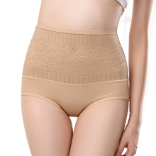 Cotton Panties For Women Sexy Jacquard Waist And Buttocks High Comfortable Trackless In Many Colors