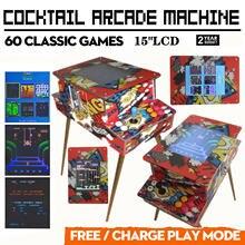 Коктейльная аркадная машина с 60 классическими играми монета