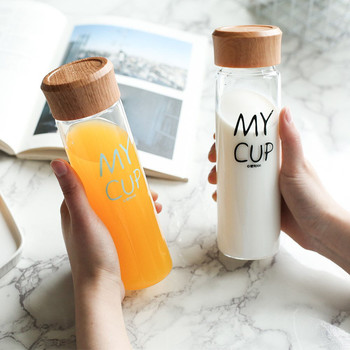 300ml Glass Water Bottle with Tea Filtration Wood Grain PP Lid Summer Fruit Juice Milk Bottle Student Portable Drink Cup 4