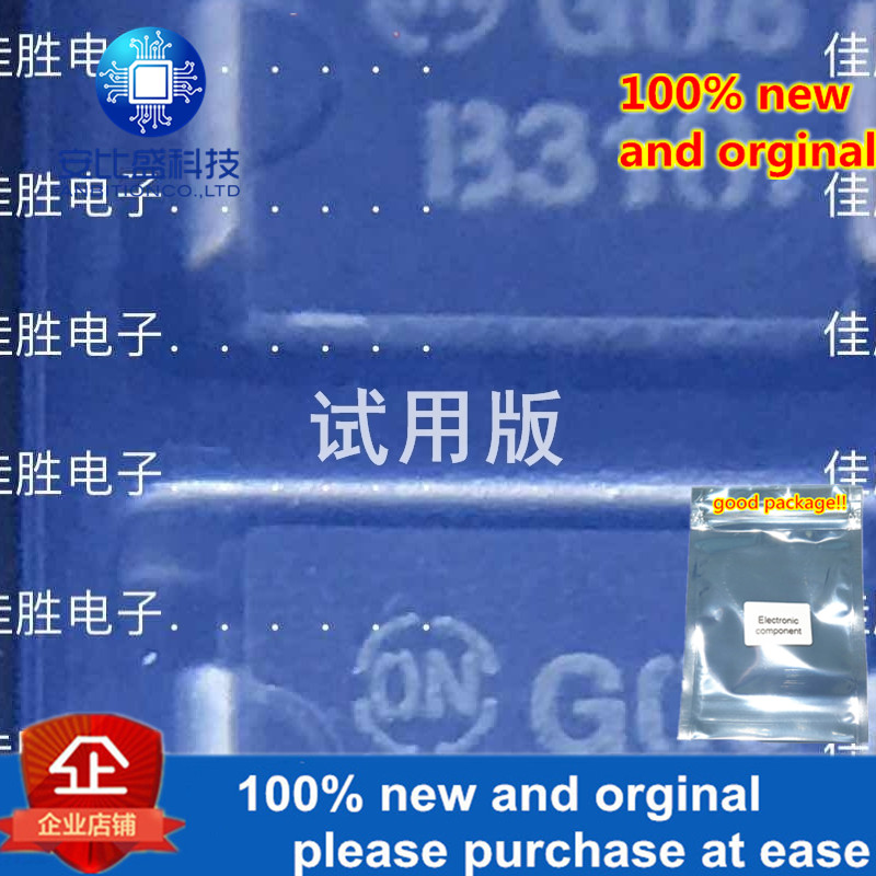 30pcs 100% New And Orginal MBRS3100T3G 3A100V Low Dropout Schottky Screen Printing B310 In Stock