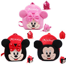 Plush Backpack School-Bag Stitch-Mickey Mouse Minnie Disney-Toys Kindergarten Pooh Children