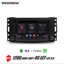 DSP IPS 8 Core 7Android 10.0 4GB 128GB Car Player GPS navigation Map WIFI Radio BT 4G LET For Buick GL8 Hummer H3 2006   2012