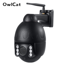 OwlCat Wireless Street Dome IP Camera Wifi 5MP 2MP Black Surveillance Tour Auto Cruise with Microphone Speaker Talk 128GB card