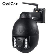 OwlCat caméra sans fil Street Dome IP