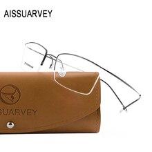 Titânio sobrancelha óculos ópticos quadros marca clássica simples prescrição meia borda luz flexível óculos de leitura novo
