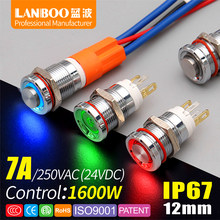 LANBOO 12E serie hohe qualität schalter 7A high power 1NO Mit ring oder power LED IP67 metall push button switch mit auto boot