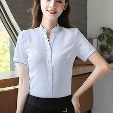 Women Shirts Korean Fashion Woman Cotton White Shirt V Neck Blusas Mujer De Moda Blouses Office Lady 5XL