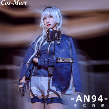 Hot Game Girls Frontline AN94 Cosplay Costumes Disobedient Team Combat Uniform Suit Full Set Female Role Play Clothing S-XXL image