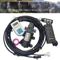 E056 Low Pressure Watering & Irrigation Garden Spray System & 12V small misting pump