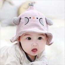 Cute Baby Boy Girl Autumn Winter Hat Home Outdoor Cotton Soft Warm Kid Lovely Animal Bird Shape