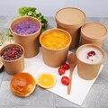 50 шт. Высококачественная крафт-бумага одноразовая коробка для упаковки на вынос 8 унций/12 унций круглый салатный суп контейнер для еды бумаж...