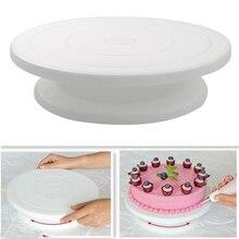 Пластик торт плита поворотный стол вращающийся против скольжения круглая подставка для торта украшения торта поворотный стол Кухня DIY выпечка инструмент