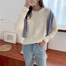 Новые женские вязаные короткие свитера Осенние повседневные