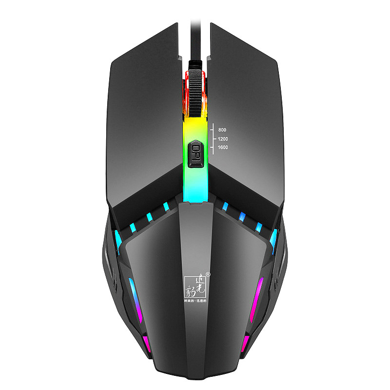 New Cable Gaming 7 Breathing LED Back Light Optical Mouse Wired Gamer USB Computer Mice Laptop Desktop 4D PC Home Use Office