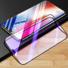 New 9D Full Glue Purple light Tempered Glass For iPhone X 8 7 Cover Protective film Screen Protector XR/ XS Max