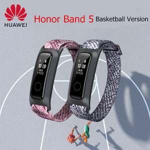 Huawei Honor Band 5 Basketball