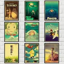 Плакат аниме Хаяо Миядзаки, Ретро плакат, принты, Высококачественные наклейки на стену для гостиной, украшение для дома