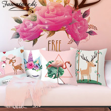 Fuwatacchi Animals Cushion Cover Printed Polyester Pillow cover for Home Sofa Decoration Throw Pillowcases 45cmX45cm цены