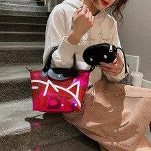 цены Transparent Beach Laser Hologram Bags Women's Handbag Jelly Shoulder Bag Female Harajuku Big Tote Girl Messenger Bag GB05