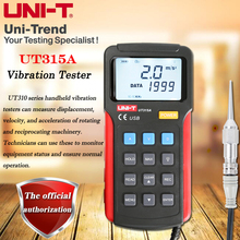 UNI T UT315A handheld vibration tester; hohe präzision vibrometer motor vibration detektor tragbare/USB kommunikation
