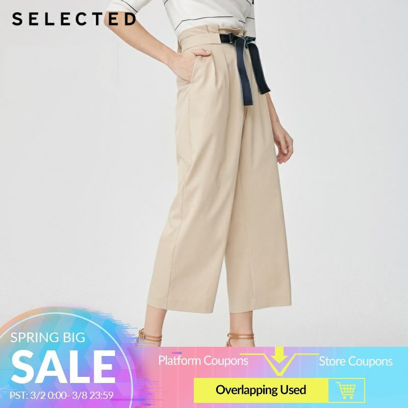 SELECTED New Women's With Micro-elastic High Waist Commuting Business Casual Wide Leg Pants S|419114563