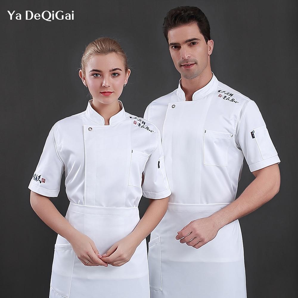 High Quality Short Sleeve Food Service Jacket Restaurant Hotel Waiter Work Uniform Cake Cafe Shop Working Uniforms Jacket Unisex