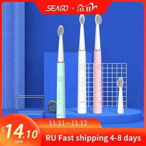 Image 1 - 2020 Nieuwe Usb Oplaadbare Elektrische Tandenborstel Sonische Tandenborstel Voor Vrouwelijke En Meisje Met 4 Zachte Borstel Hoofd