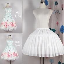 Регулируемая линия бальное платье кринолин нижняя юбка косплей короткая женская белая черная Нижняя юбка аксессуары для свадебной вечеринки