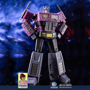 Image 4 - 11cm Transformation Model MS TOYS MS B18SG Shattered Glass Version Deformation MMP10 ABS Action Figure Pocket War Mini Toy Gifts