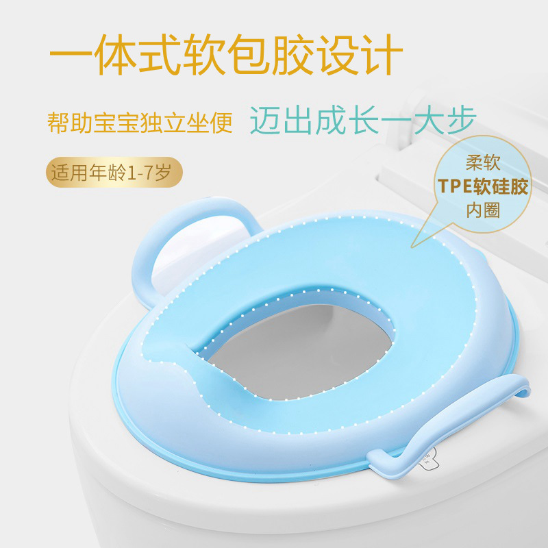 Extra-large No. Toilet For Kids Circle Men And Women Baby Toilet Seat Kids Toilet 3-4-5-6-8-9-Year-Old Universal Code