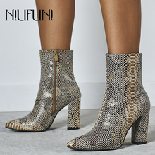 NIUFUNI Women Zipper Martin Boots Snake Print Ankle Thick Heel High Heels Pointed Toe Ladies Sexy Shoes New Chelsea