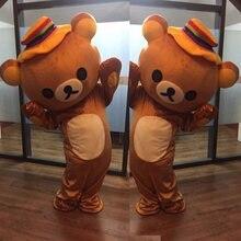 Костюм талисмана медведя; Костюмы для костюмированной вечеринки;