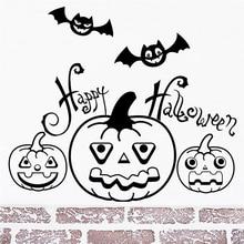 Cartoon Pumpkin Bat Halloween Wall Decals Bedroom Kids Rooms Home Decor 20*30cm Wall Stickers Diy Wallpaper Vinyl Mural Art цена