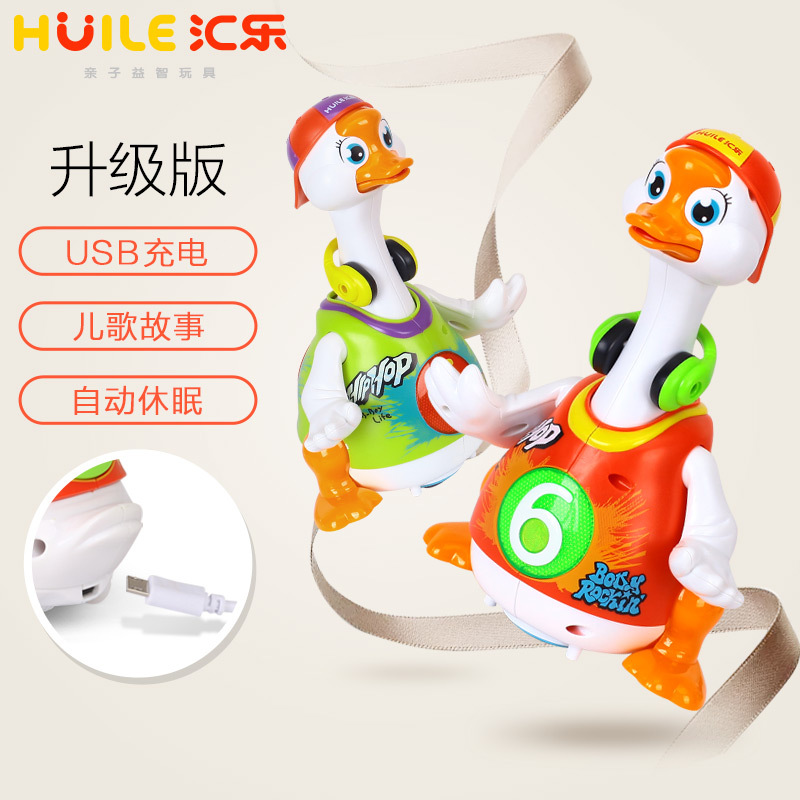 Department Of Music Sway Goose CHILDREN'S Electric Toys Moving Walk Singing Dancing Duck Baby 1-3 Years Old Boy Douyin