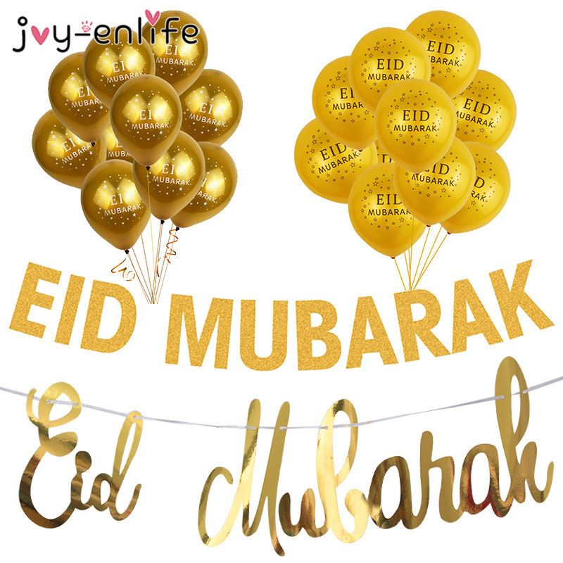 ROSE GOLD RAMADAN MUBARAK NON Personalised Stickers EID CELEBRATION Muslim Islam