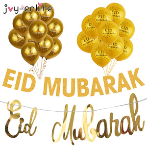 Gold Ramadan Kareem Decoration Eid Mubarak Banner and Balloons Eid Ramadan Party Favor Eid al-fitr Ramadan Mubarak Decoration(China)