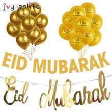 Oro Ramadan Kareem decoración Eid Bandera de Mubarak y globos Eid Ramadan fiesta Favor Eid al fitr decoración de Ramadan Mubarak