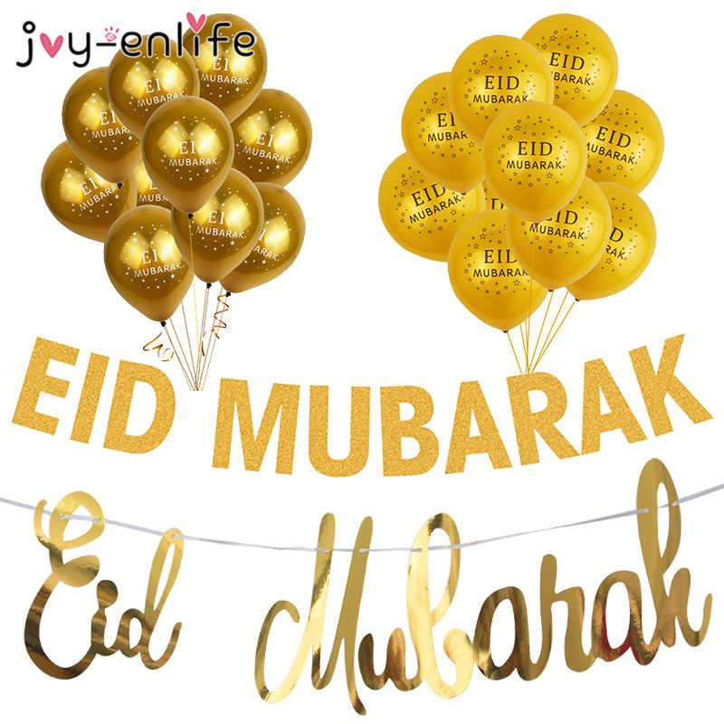 Ouro ramadan kareem decoração eid mubarak banner e balões eid ramadan festa favor eid al-fitr ramadan mubarak decoração