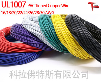 2M/5M PVC Tinned Copper Wire Cable UL1007 16/18/20/22/24/26/28/30 AWG Black/Red/Yellow/Green/Blue/Gray/Purple/Brown/Orange/White image