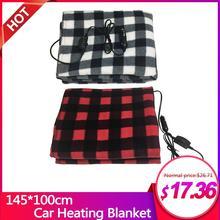 145*100 см одеяло с подогревом для автомобиля, зимнее с подогревом 12 В, энергосберегающее теплое Авто электрическое одеяло для автомобиля, постоянная температура