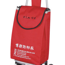 Manufacturers Wholesale Portable Shopping Small Trailer Grocery Shopping Luggage Trolley Climbing Stairs Foldable Household Lugg