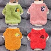 Vêtements d'hiver chauds pour animaux de compagnie, pulls pour petits chiens, Sphinxes, chat, Yorkshire, Terrier