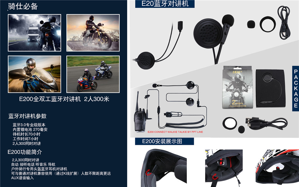 capacete, wireless, 500m, duplo, conversação, fone de ouvido bluetooth