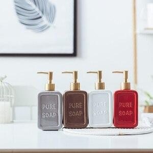 Image 2 - 470ML Liquid Soap Dispenser Ceramic Shampoo Hand Sanitizer Pump Bottle Kitchen Bathroom Accessories Outdoor Travel Bottle